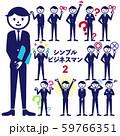 ビジネス スーツ 記号 シンプル 男性 59766351
