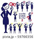 ビジネス スーツ 記号 シンプル 女性 59766356