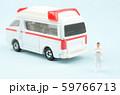 救急車 59766713