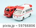緊急車両 59766806