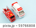 緊急車両 59766808