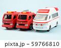 緊急車両 59766810
