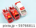 緊急車両 59766811