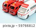 緊急車両 59766812