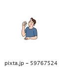 錠剤を確認している男性 59767524