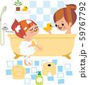 母と娘の入浴 59767792