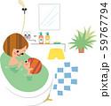 母と娘の入浴 59767794