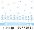 冬の森17 59773641