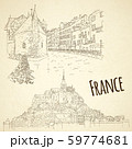 Set of city sketching. Line art silhouette. Travel 59774681