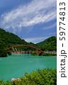黒部川の橋 湖面橋 59774813