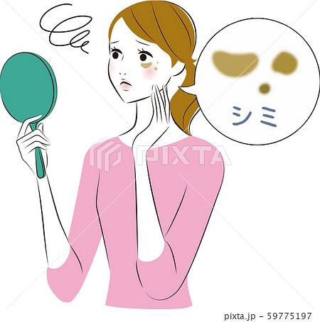 鏡を見る女性 シミ 59775197
