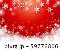 クリスマス用 雪結晶背景4 59776806