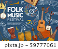 Folk music festival, musical notes and instruments 59777061
