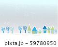 冬景色 家 59780950