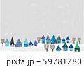 冬景色 家5 59781280