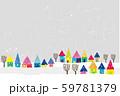 雪景色 家6 59781379