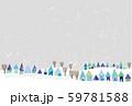 冬景色 家 59781588