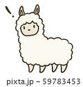 シンプルなアルパカのイラスト(!マーク) 59783453