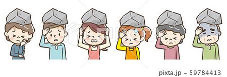 頭痛 岩 セット 59784413