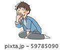 鼻血男子 59785090