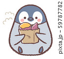 ペンギンヒナ焼き芋 59787782