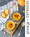 Homemade autumn hot pumpkin soup with bacon and 59790030