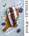 Homemade plum cake. 59790039