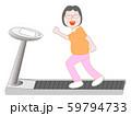 高齢者のフィットネストレーニング 59794733