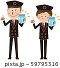 駅員orタクシー運転手orパイロットの男女が電卓を持つ 59795316