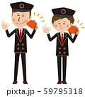 駅員orタクシー運転手orパイロットの男女が財布を持つ 59795318