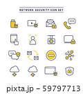 NETWORK SECURITY ICON SET 59797713