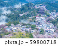 雨上がりの金峯山寺 59800718