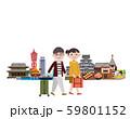 兵庫 観光 旅行 59801152