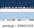 海外風の雪の街冬 59801238