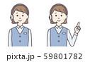 テレフォンオペレーター_女子2 59801782