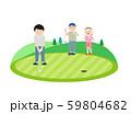 ゴルフシーン 59804682