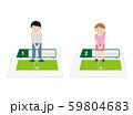 ゴルフ打ちっ放しセット 59804683