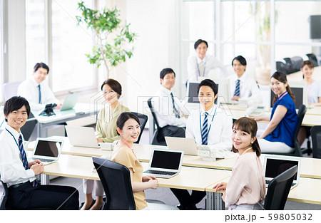 オフィス 59805032