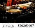 ジャズライブ ドラムプレイ 59805497
