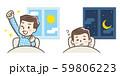 起床と睡眠 59806223
