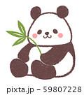 お座りパンダ笹 59807228