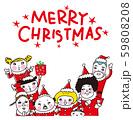 クリスマスパーティ タイトルとイラスト 59808208
