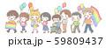プライドパレード・集合4 59809437