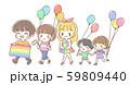 プライドパレード・集合2 59809440