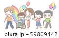 プライドパレード・集合3 59809442