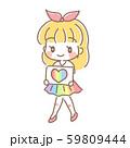 プライドパレード・人物2 59809444