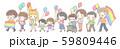 プライドパレード・集合1 59809446