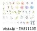 バラのイラストセット 59811165