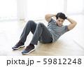 男性 ライフスタイル トレーニング 59812248