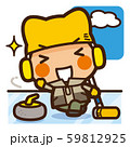 がっこうKids カーリング男子 冬スポーツ 59812925